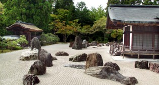 image of Japanese garden